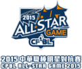 2015ASG.png