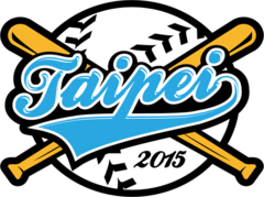 2015 Taipei International AA.png
