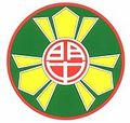 180px-Hsin Ming Junior High School Logo.jpg